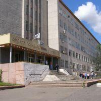 Омский государственный университет им. Ф. М. Достоевского, Любинский