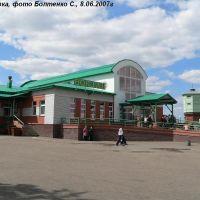 Вокзал Мариановка, Марьяновка