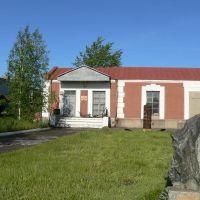 Железнодорожный музей, Марьяновка