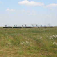 aerodrome Marianovska, Марьяновка