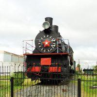 Паровоз коммунизма, Марьяновка