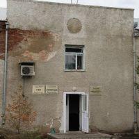 Администрация Марьяновки, Марьяновка