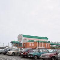 Вокзал Марьяновки, Марьяновка