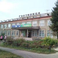 р.п. Муромцево - Гостиница, Муромцево