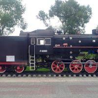 Сибирский паровоз / Siberian engine., Называевск