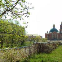Называевский собор, Называевск