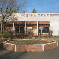 Кинотеатр, Нижняя Омка