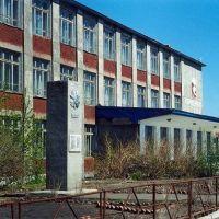 Одесская СОШ №1, Одесское