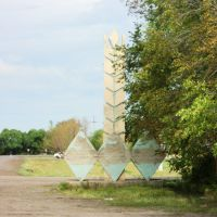 Гигантский колос, Одесское