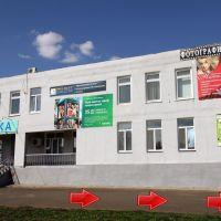 """Вход справа со стороны сервисного центра """"Клик"""", Одесское"""