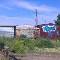 Граффити улицы Пролетарская, Оконешниково
