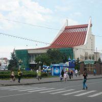 Omsk. Musical Theatre. Омск. Музыкальный театр, Омск