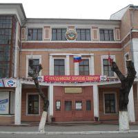Aviatsionniy College, Омск