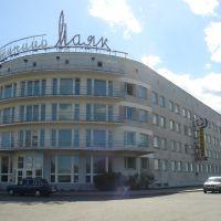 Mayak Hotel, Омск