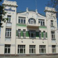 Art Nouveau building, Омск