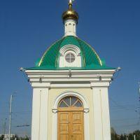 Small chapel, Омск