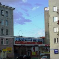Трамвай на горизонте, Омск