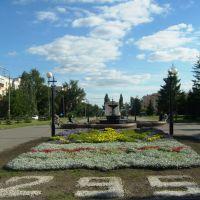 Омск. День города - 295 лет!, Омск