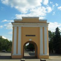 Омск. Тарские ворота, Омск