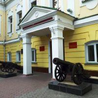 Военный комиссариат Омской области, Омск