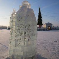 Дед Мороз :-), Омск