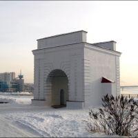 Иртышские ворота Омской крепости   The  Irtysh gate of the Omsk fortress, Омск