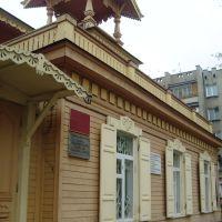 Омский музей Кондратия Белова, Омск