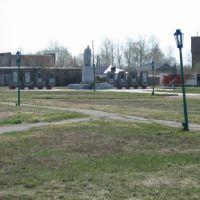 Площадь победы, Павлоградка