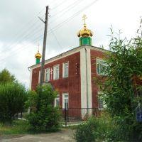 Убогий храм Павлоградки, Павлоградка