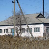 Контора Сельхозхимии, Павлоградка