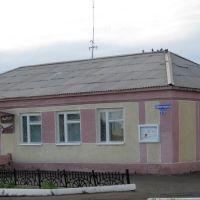 ГИБДД, Павлоградка