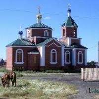 Храм в Полтавке, Полтавка