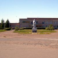 ДК и памятник В.Ульянову, Полтавка