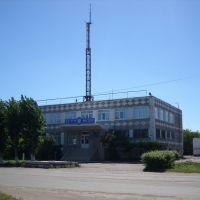 Почта, Полтавка