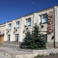 Музей и гостиница, Полтавка