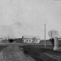 1961год ул.Комсомольская 24, Полтавка