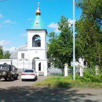 Церковь Саргатки, Саргатское