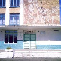 Bazowaja Shkola, Саргатское