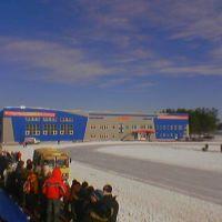 """Спортивный комплекс """"Сибиряк"""", Седельниково"""