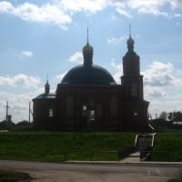 Sedelnikovo/Zerkovj, Седельниково