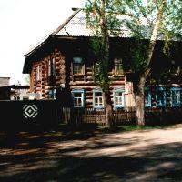 Седельниково, Седельниково