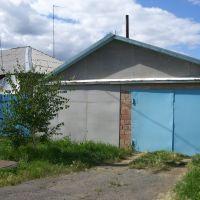 Ул. Юбилейная, Таврическое