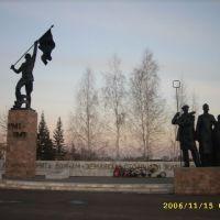 Монумент на пл. Победы, Таврическое