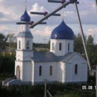Церковь, Таврическое
