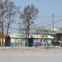 Рынок, Тара