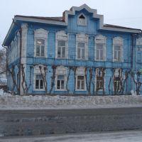 Blue House, Тара