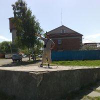 я, памятник :), Тара