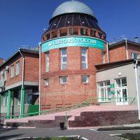 Sberbank # 2243/2243, Тара