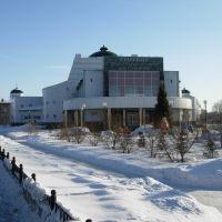 Tara Theater, Тара