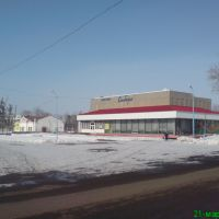 кинотеатр сибирь, Тюкалинск